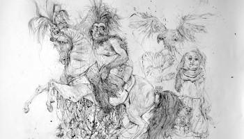 выставка художника Аршака Саркисяна