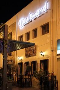 Бистро и винный бар Boulevard