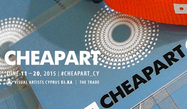 Художественная выставка современного искусства Cheapart