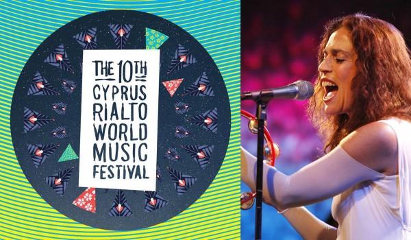 Песни Салоников — концерт Savina Yannatou в Лимассоле