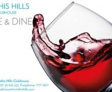 Изысканный ужин в Minthis Hills