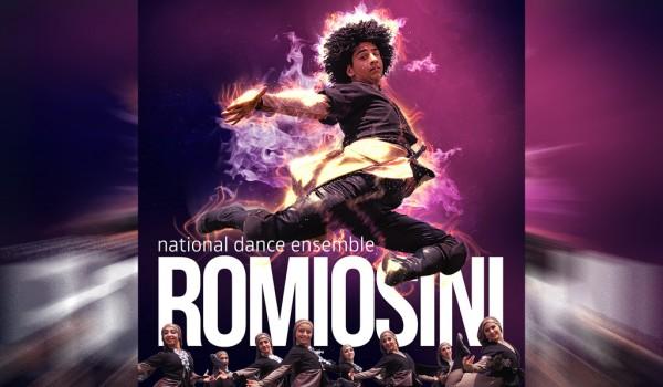 Сольный концерт ансамбля народного танца «Ромиосини»