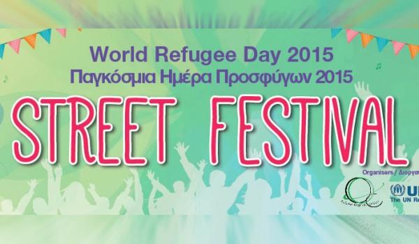 Street Festival в Никосии