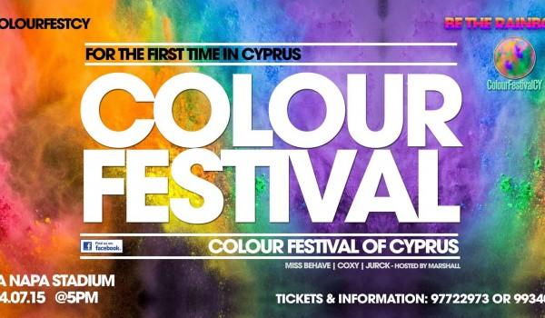 Фестиваль красок в Айя-Напе