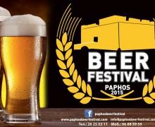 Фестиваль Пива в Пафосе