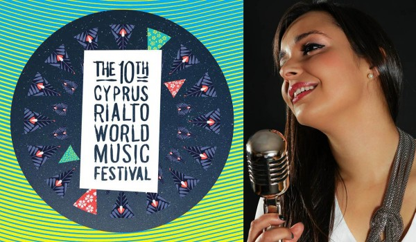 Концерт в Лимассоле «Фаду — душа Португалии»