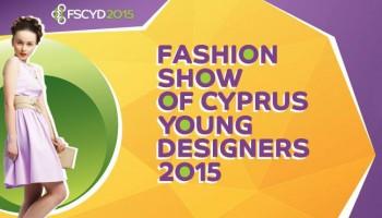Показ мод от молодых талантливых дизайнеров Кипра