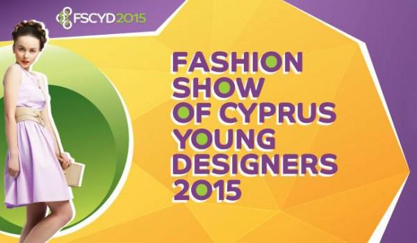 Показ мод молодых талантливых дизайнеров Кипра