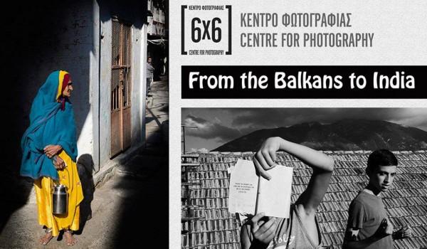 «От Балкан до Индии» — фотовыставка в Лимассоле