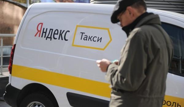 «Яндекс» запустил первое в России электротакси