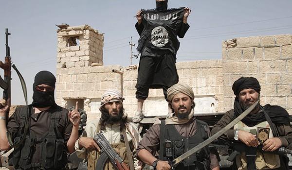 Террористическая организация «Исламское государство»