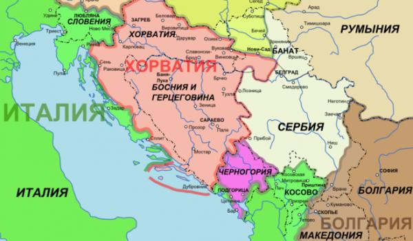 Стартовали строительные работы по укреплению границы между Венгрией и Сербией