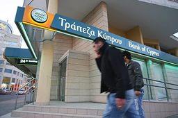 Кипр ждет пристальное изучение «тройкой» кредиторов