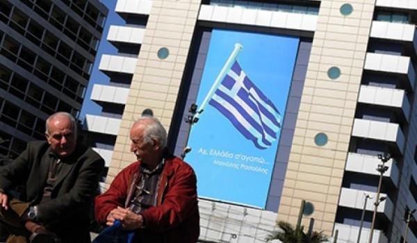 Минфин Греции оставил банки закрытыми еще на сутки