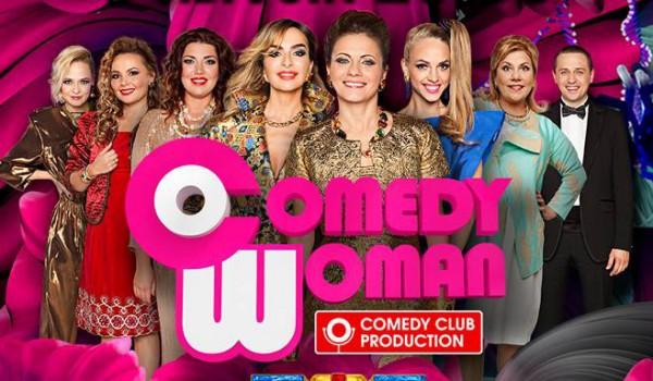 Юмористическое шоу Comedy Woman в Лимассоле