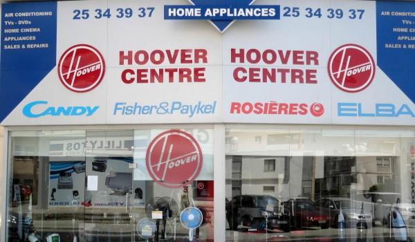 Магазин бытовой техники Hoover Center