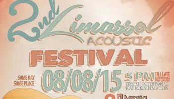 Лимассольский акустический фестиваль