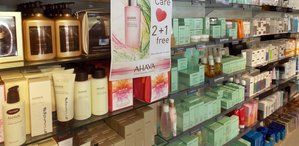 Центр косметической продукции PSH Beauty Center