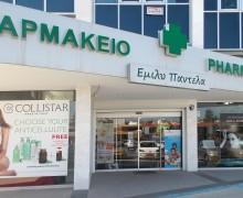 Pharmacy Emily Pantela