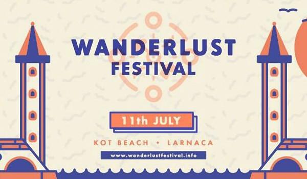 Фестиваль электронной танцевальной музыки Wanderlust