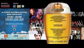 Beer Fiesta