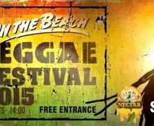 Регги фестиваль