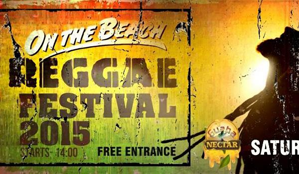 Регги-фестиваль в Guaba Beach Bar