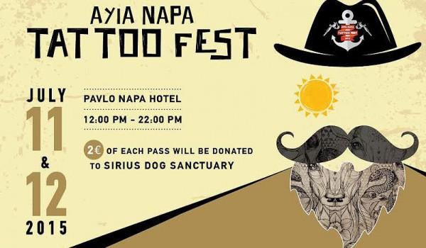 Tату-фестиваль в Айя-Напе