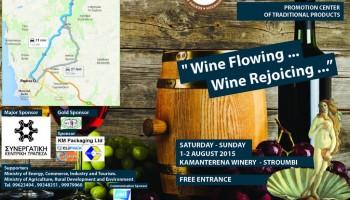фестиваль вина и выставка традиционных продуктов