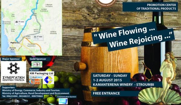 3-й фестиваль вина и выставка традиционных продуктов в Пафосе