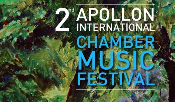 Международный фестиваль камерной музыки «Аполлон»